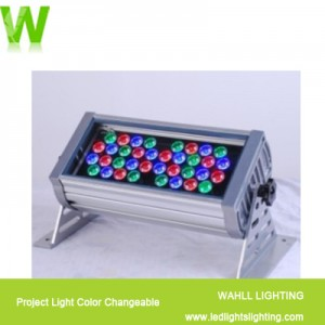 Project Light Color Changeable