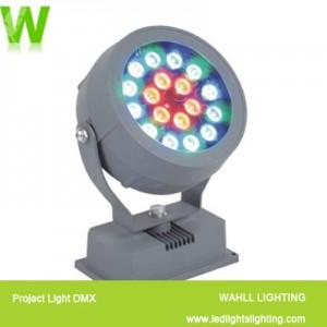 Project Light DMX