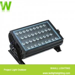 Project Light Outdoor