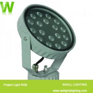 Project Light RGB
