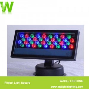 Project Light Square