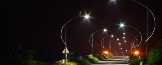 The history of street light